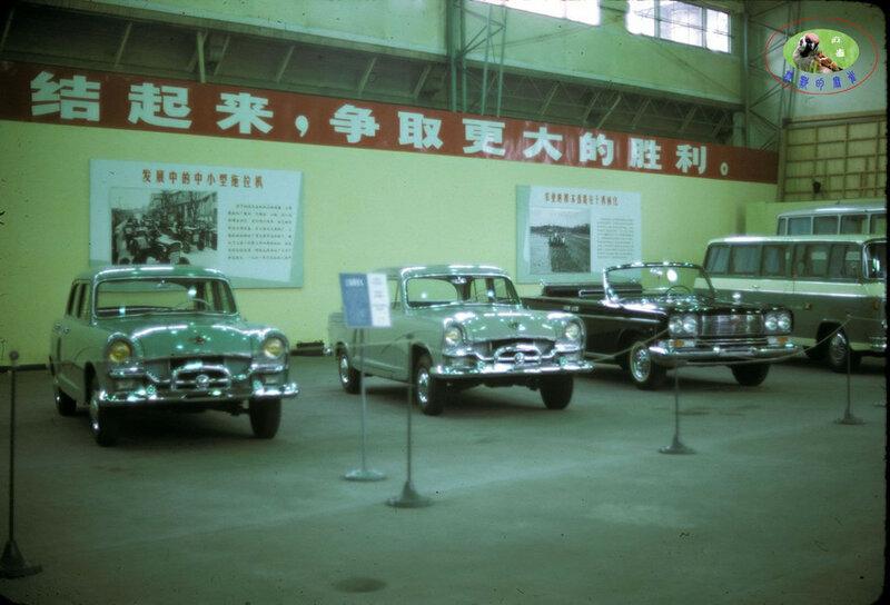1972 Shanghai Industrial Exhibition2.jpg