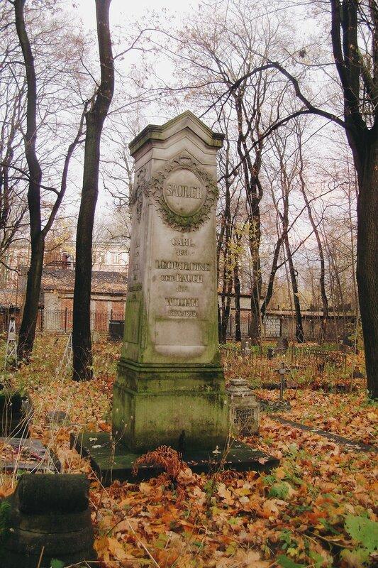 Фото лютеранских надгробие памятник с семейный Алдан