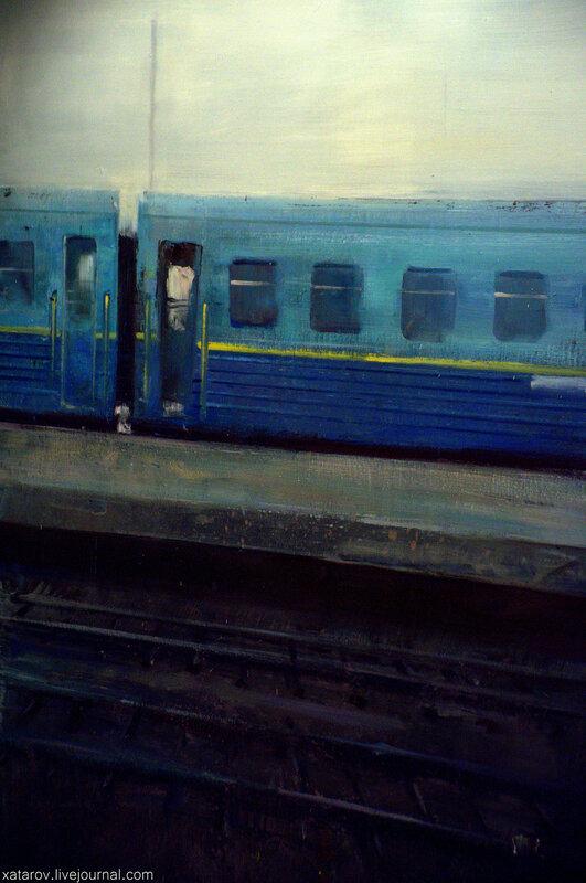 """Коллективная выставка """"Железнодорожная..."""" Винзавод. Галерея 11.12"""