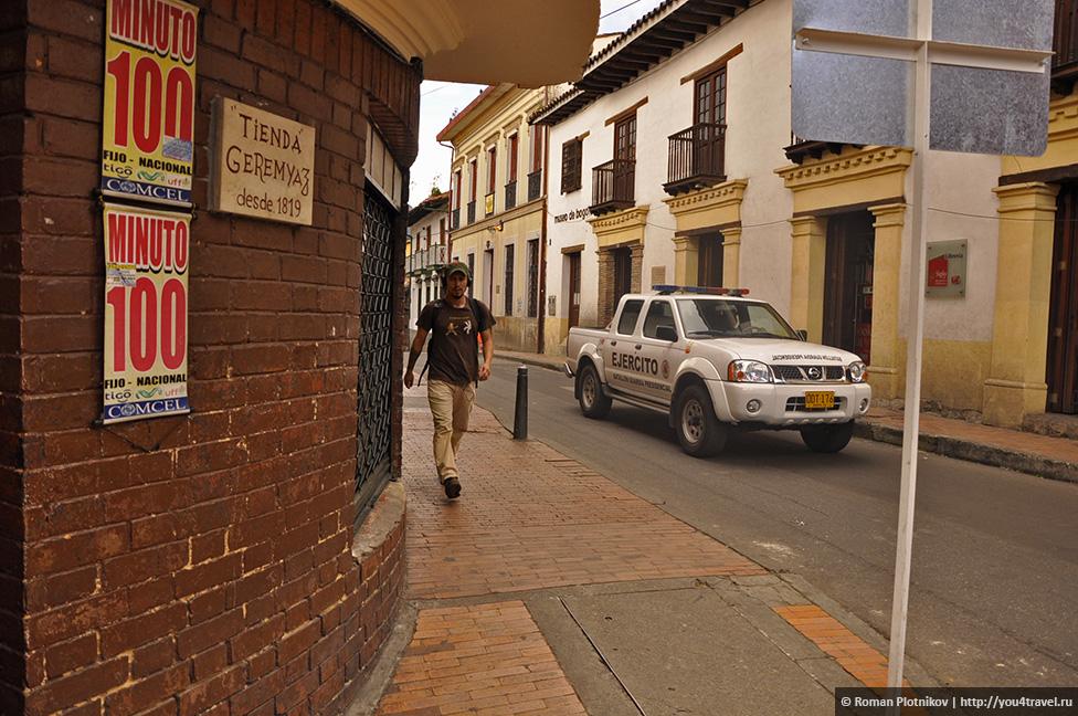 0 177dc0 3b8b362d orig День 201 202. Охота за туристической картой Боготы и многочасовые прогулки по историческому району Ла Канделария   La Candelaria