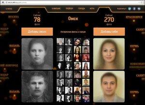 Лица россиян за 100 лет