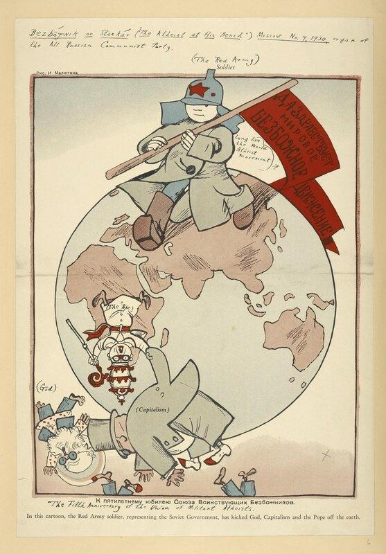 «Безбожник у станка» (1930 №7).