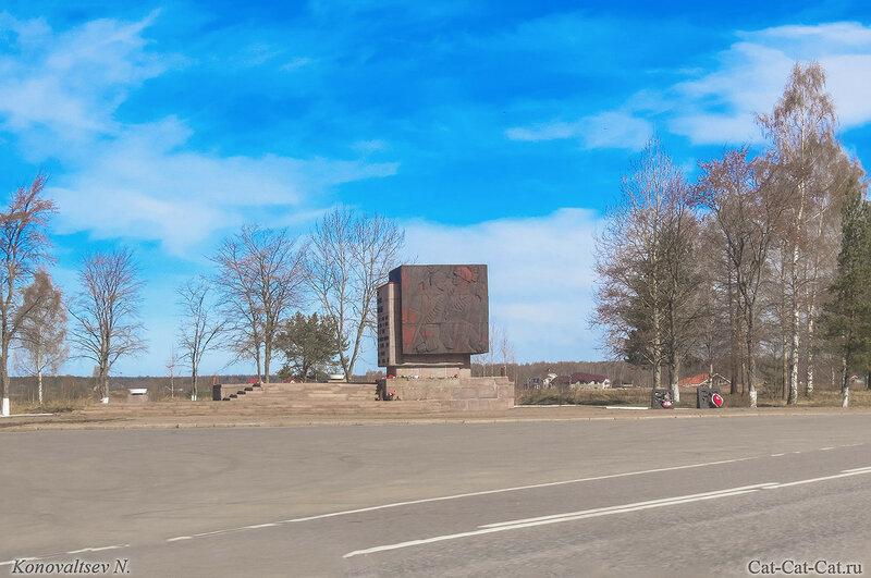 Памятник «Рубежный камень»