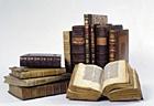 Книга Лекции Ярославского государственного университета (Аудиокнига Mp3)