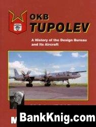Книга OKB Tupolev A History of the Design Bureau and its Aircraft pdf  149Мб