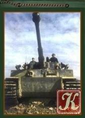 Книга Fotoalbum aus dem Archives. Panzer VI. Teil 2
