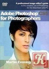 Книга Adobe Photoshop CS5 for Photographers