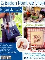 Журнал Creation Point de Croix №8 2011