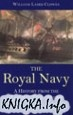 Книга The Royal Navy: A History From The Earliest Times To 1900 Vol.III