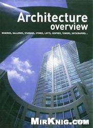 Книга Architecture Overview