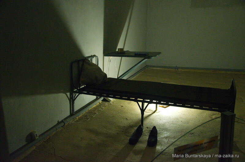 Тюрьма Трубецкова бастиона, Санкт-Петербург, 14 декабря 2015 года