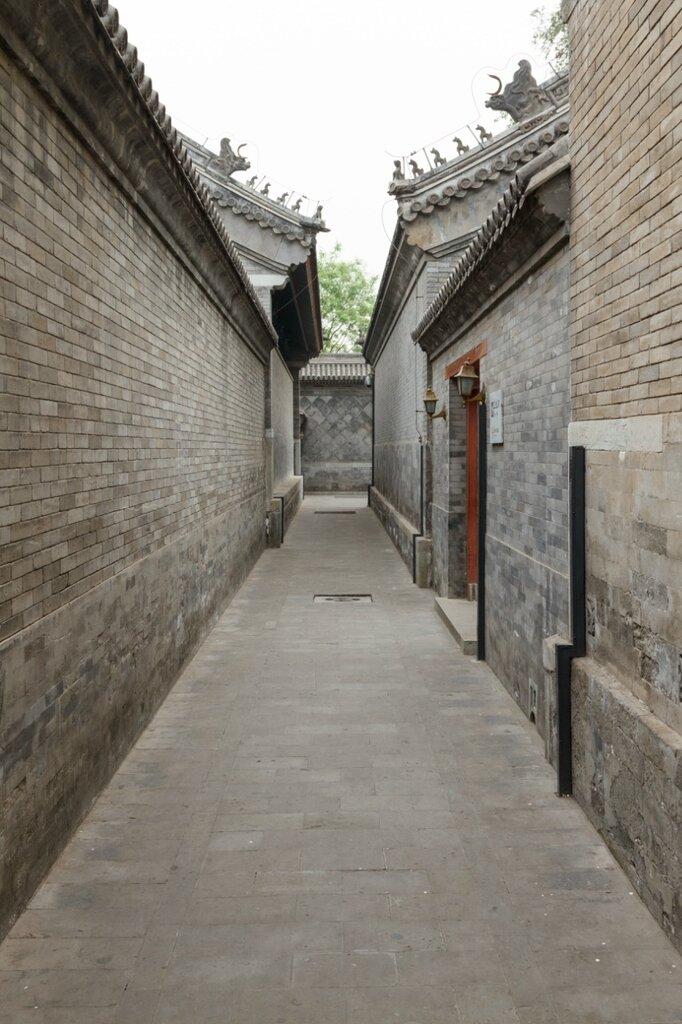 Узкий проход-улица между дворами, Гунванфу, Пекин