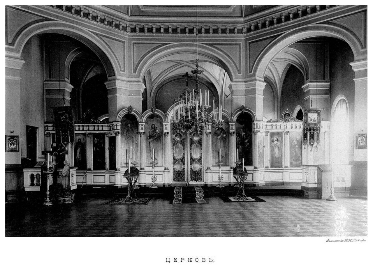 03.  Церковь