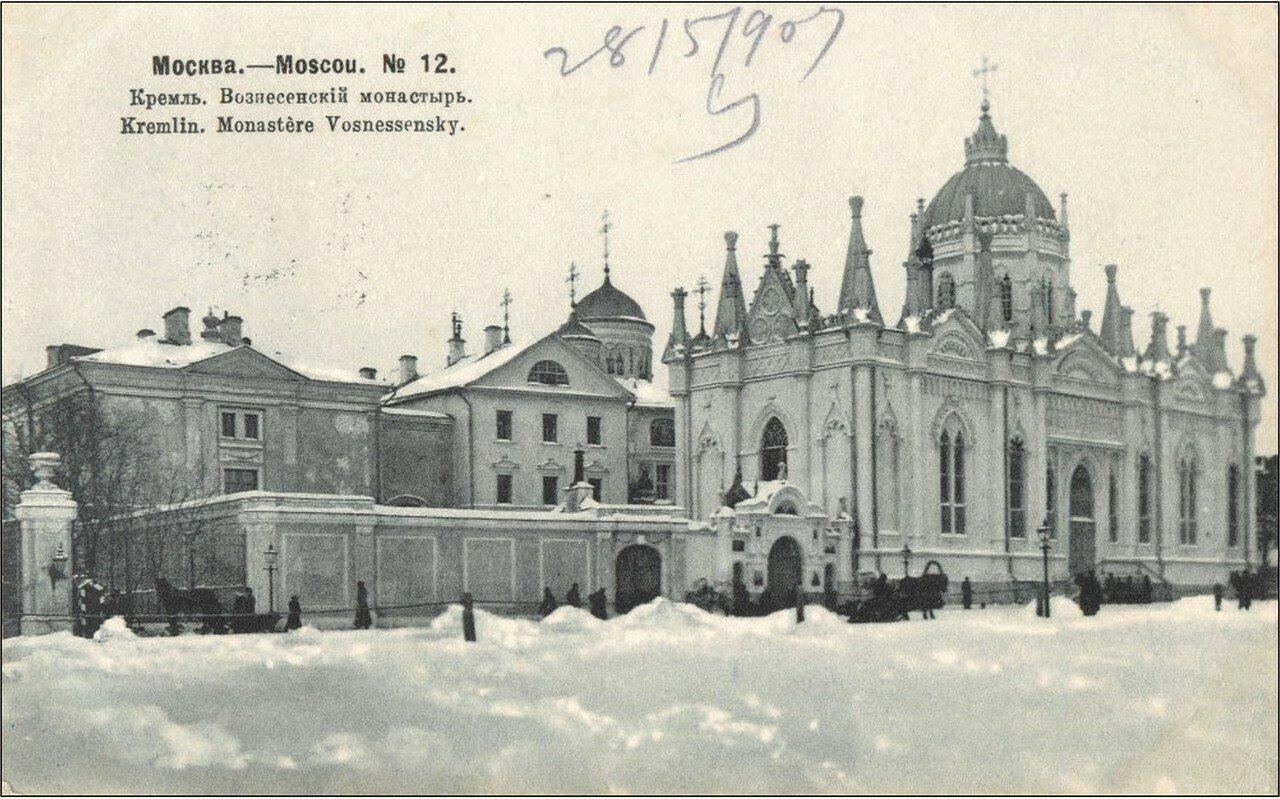 Москва Зимой. Кремль. Вознесенский молнастырь