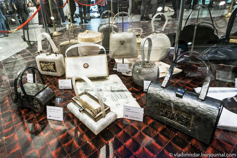 Женские сумки из пластика.  США. 1950-е.