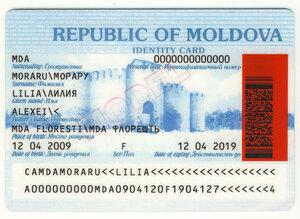 В Молдове появится удостоверение личности нового образца