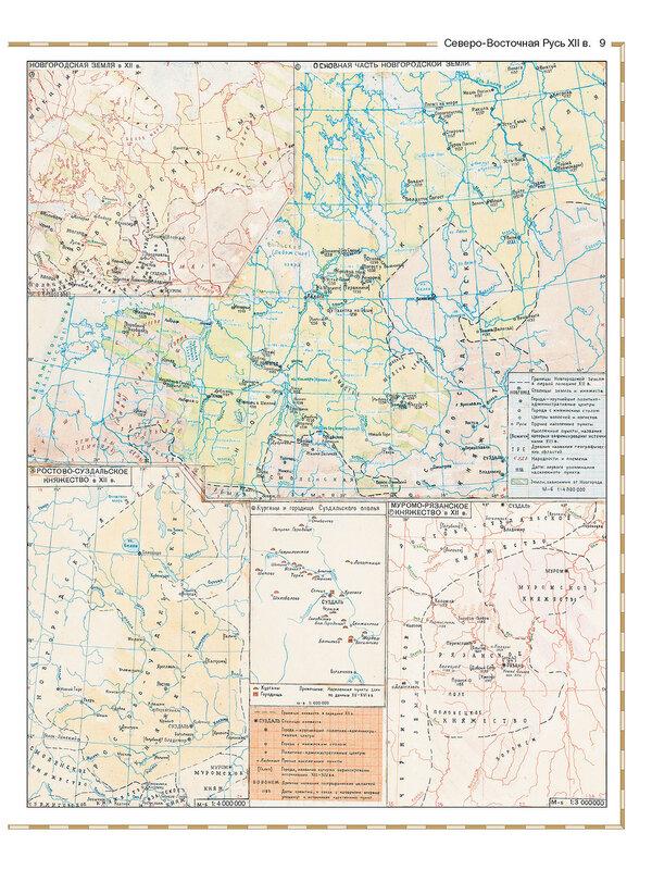 Северо-Восточная Русь в 12 веке