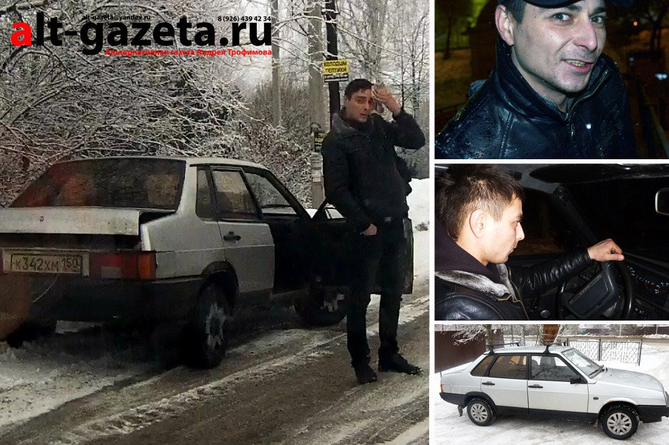 Сбежавший после ДТП водитель нашелся ВКонтакте