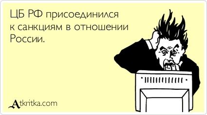 atkritka_1418855128_600.jpg
