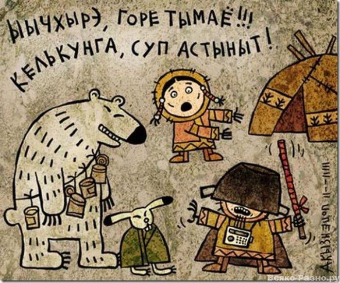 https://img-fotki.yandex.ru/get/16187/16019319.0/0_f16ef_3b6eba95_orig.jpg