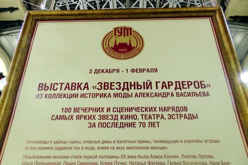 soviet-moda-12.jpg