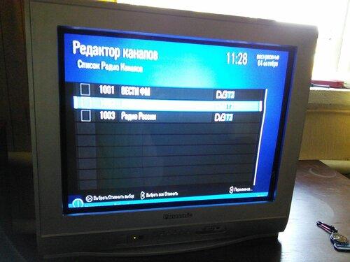 у меня не ловит канал россия 1