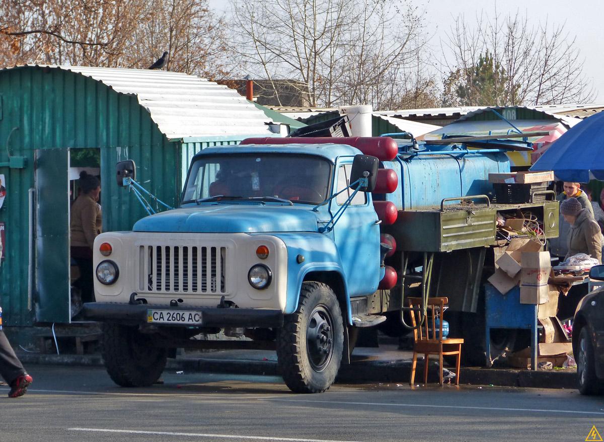 """ГАЗ-53 (АЦПТ-2,8) цистерна """"Живая рыба"""""""