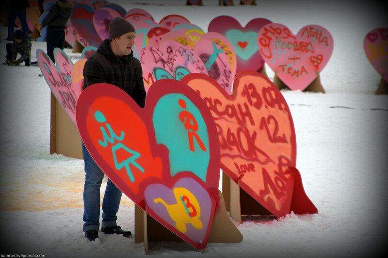 """Флешмоб """"1000 сердец"""" 14 февраля 2015 года в День Всех Влюблённых на Химкинском водохранилище в парке Северное Тушино"""