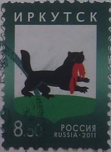 2011 герб иркутск 8.50