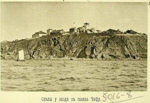 Скалы у входа в гавань, на которых расположены строения