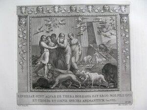 Спасенные выходят из ковчега после потопа (Бытие, VIII, 18-19)