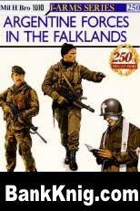 Журнал Argentine forces in the falklands pdf 14,9Мб
