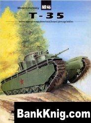 Журнал T-35 (Тяжелый танк Т-35) [Model Card 46] rar 9,9Мб