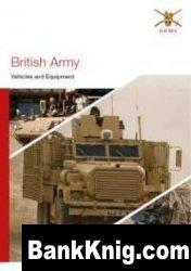 Книга British Army Vehicles and Equipment pdf в rar 5,84Мб