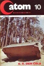 Журнал ATOM 1981-10