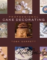 Книга Professional Cake Decorating