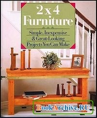 Книга 2 х 4 Furniture
