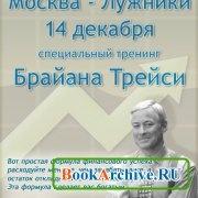 Книга Денискины рассказы