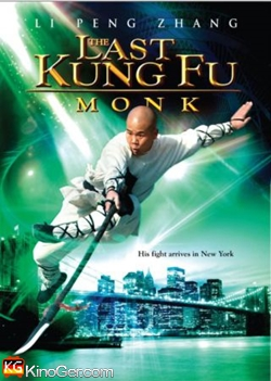 Kung Fu Monk (2010)