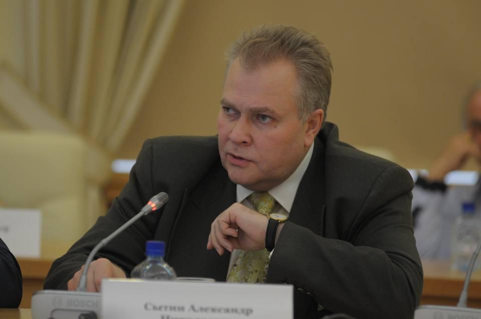 Сытин Александр Николаевич