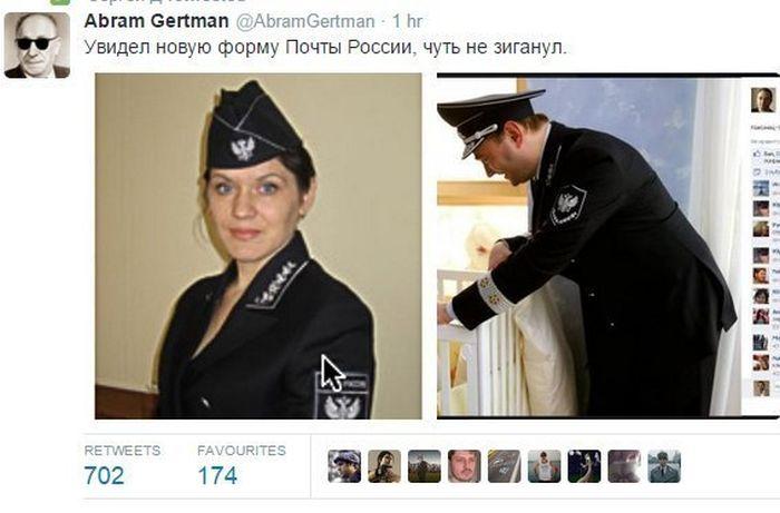 новая униформа работников Почты России