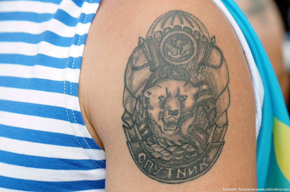 Лето. День ВДВ. Татуировка. 02.08.15.05..jpg