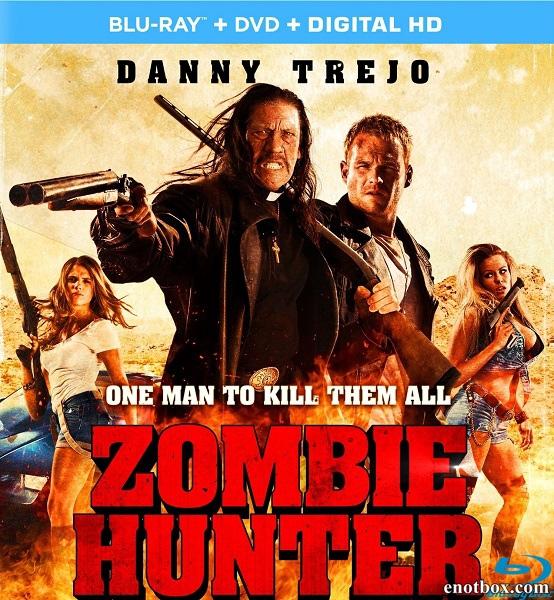 Охотник на зомби / Zombie Hunter (2013/BDRip/HDRip)