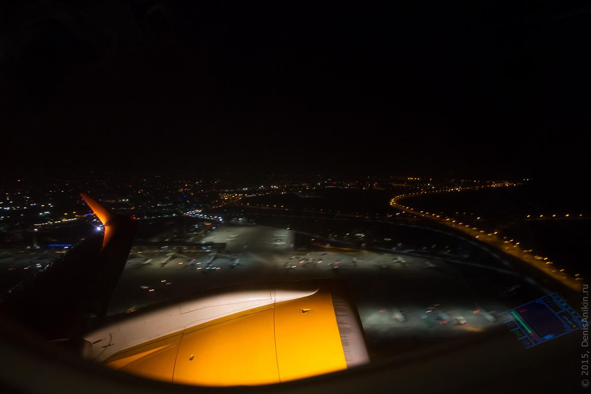 Под крылом самолёта 5