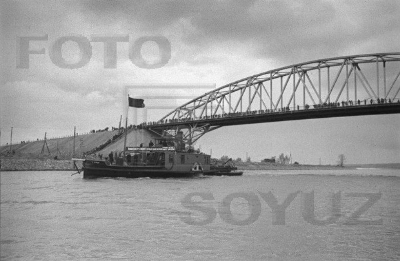 20 27 апреля 1937 Дмитров.jpg