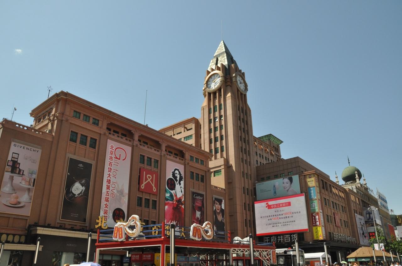 Туристическо-торгово-пешеходная улица