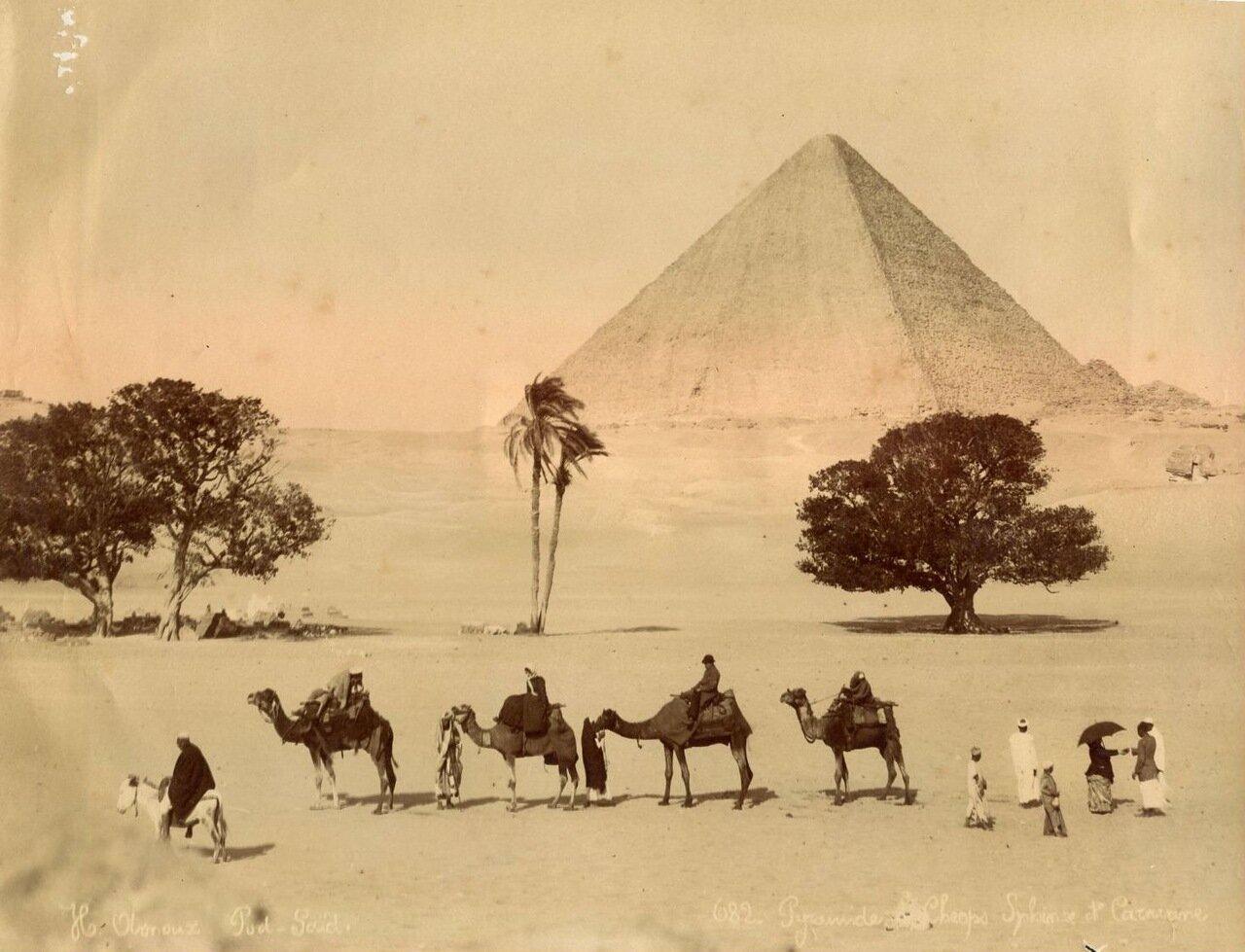 Гиза. Пирамида Хеопса, Сфинкс