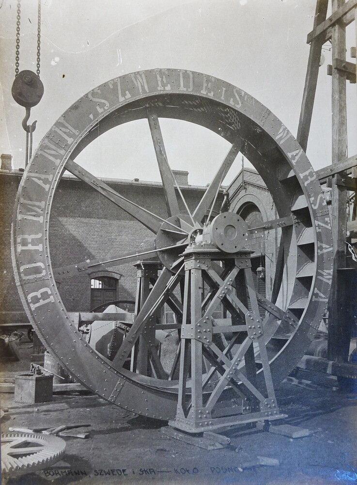 Подъемное колесо