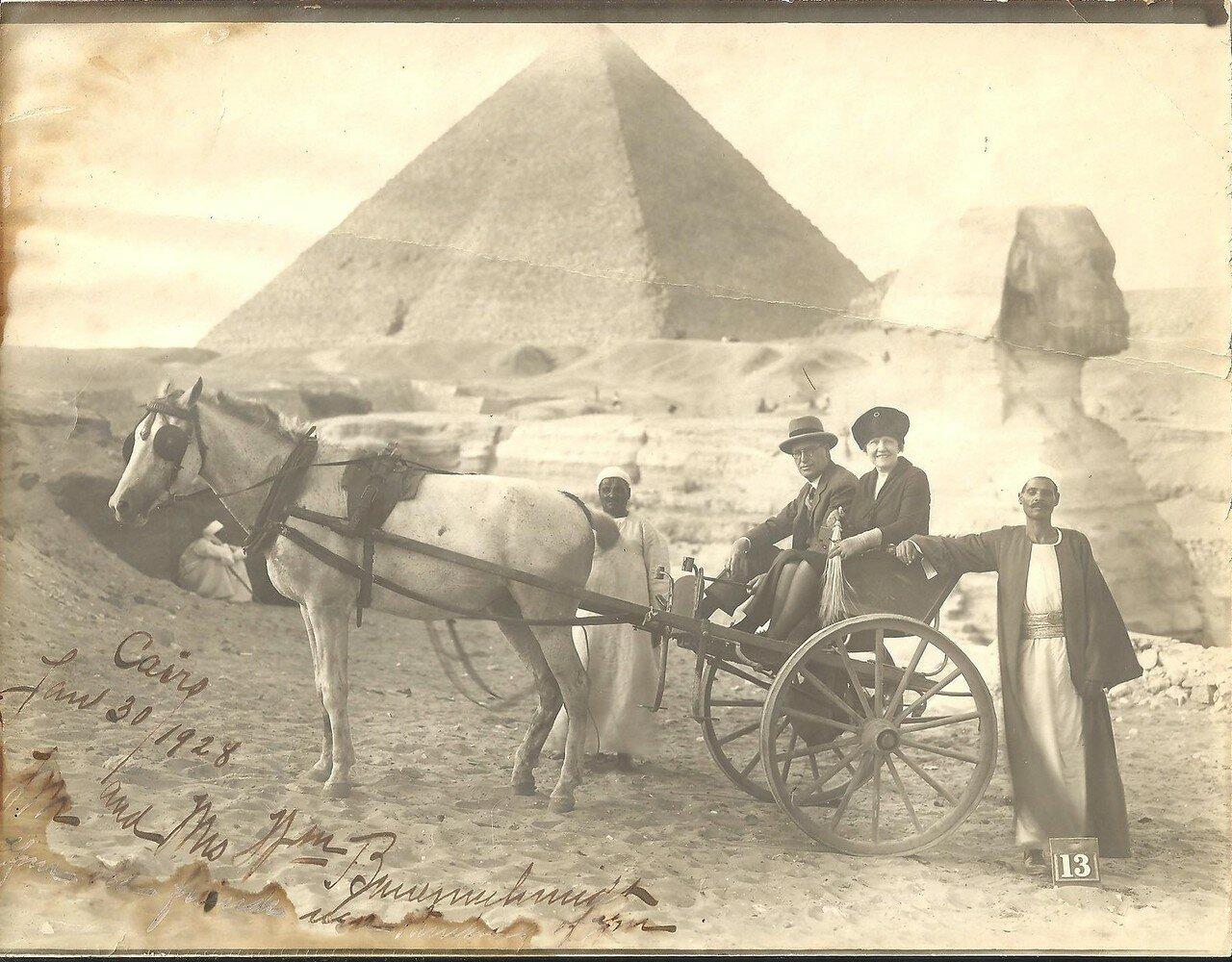 Гиза. Туристы. 1928