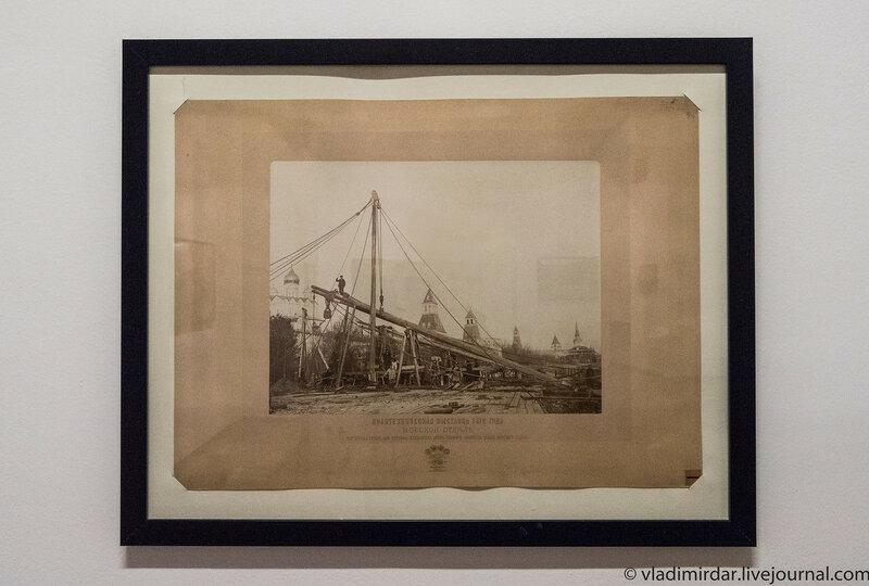 Монтаж Морского отдела на Московской Политехнической выставке в Москве 1872 года